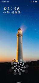 傍晚的灯塔