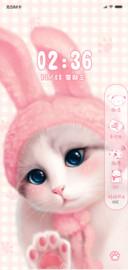网红 粉红猫
