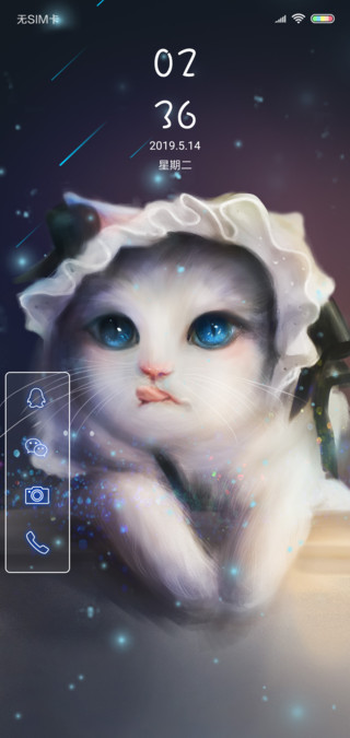 俏皮猫女仆