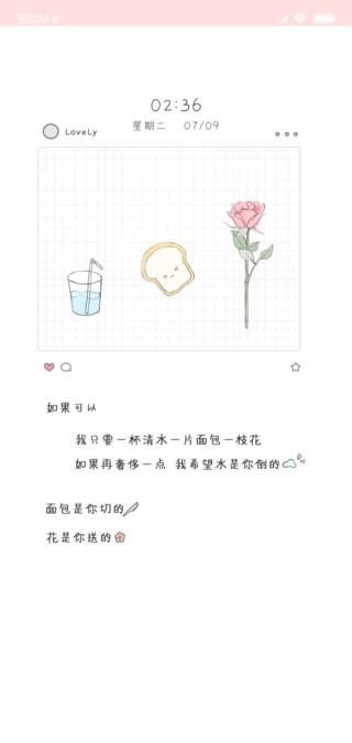希望花是你送的