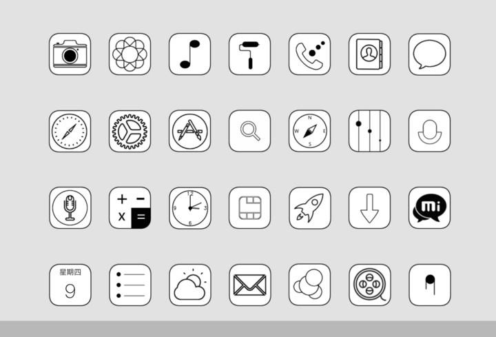 iOS Max